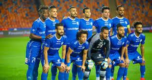 مشاهدة مباراة الاتحاد السكندري واسوان بث مباشر بتاريخ 15-02-2020 كأس مصر