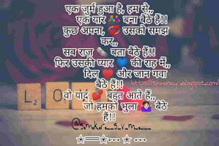 Sad love shayari image in Hindi