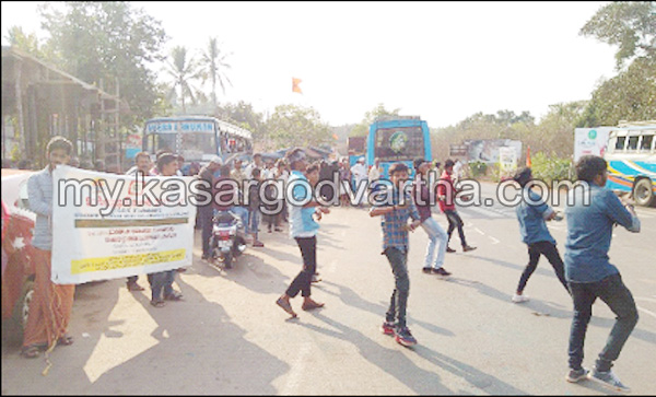 News, Kerala, Kasaragod, Flash mob, Energy conservation Awarenes programe was organized