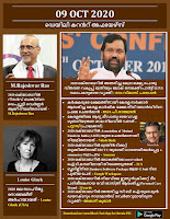 Daily Malayalam Current Affairs 09 Oct 2020