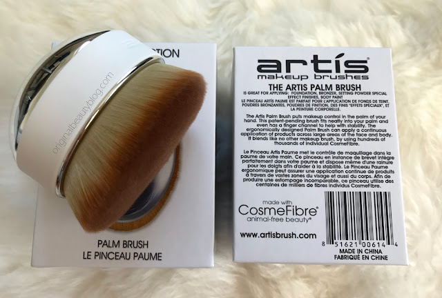 Artis Palm Brush