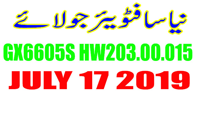 GX6605S HW203.00.015 POWERVU TEN SPORT OK NEW SOFTWARE