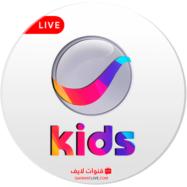 قناة روتانا كيدز ROTANA KIDS بث مباشر