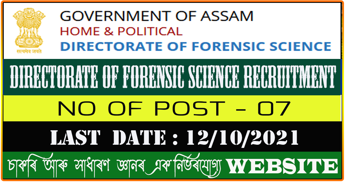 Forensic Science Guwahati Recruitment 2021 - Apply for LDA and Grade IV Post