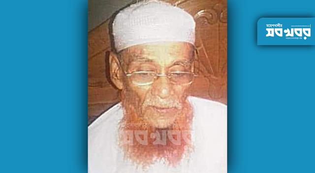 মহেশখালীর বীর মুক্তিযোদ্ধা কালা মিয়া আর নেই ::