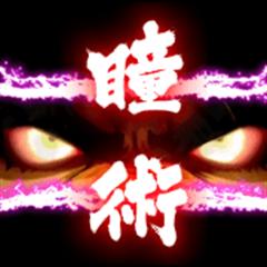 Basilisk The Kouga Ninja Scrolls x UE