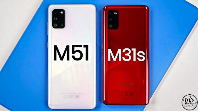 سيتم اطلاق Galaxy M31s و Galaxy M51 في اوائل يونيو القادم - اليكم التسريبات