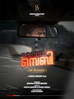 Viral Sebi Malayalam movie, www.mallurelease.com