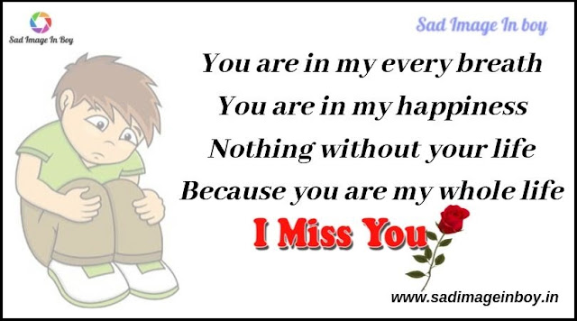 I Miss You Images | i miss you baby in spanish | i miss you emoji