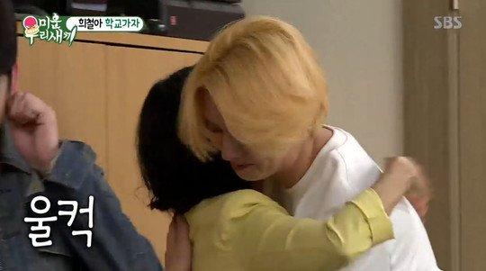 Kim Heechul en sevdiği lise öğretmeniyle görüşünce ağladı