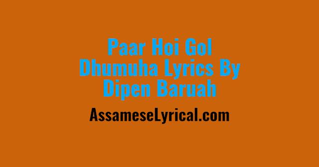 Paar Hoi Gol Dhumuha Lyrics