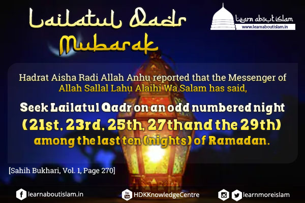 Shab E Qadr - Jumma Tul Wida Hadiths, Whatsapp Messages, SMS, Quotes