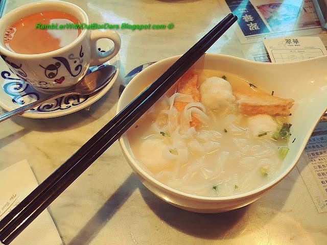 Fishball noodle soup, Tsui Wah Restaurant, Fu Tung Plaza, Tung Chung, Hong Kong