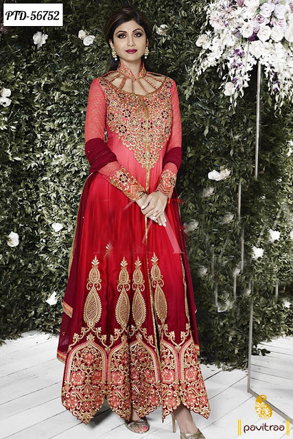 Bollywood actress heroine peach color satin anarkali salwar suit online shopping with discount