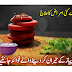 home remedies for treatment onion diseases