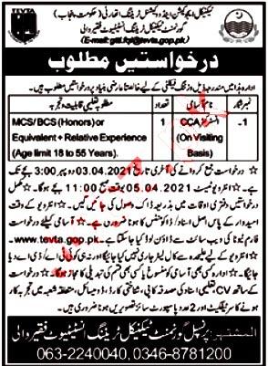 Latest Jobs in Technical Education & Vocational Training Institute TEVTA 2021  Faqirwali , Bahawalnagar