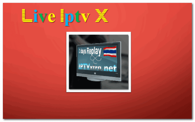 IPTVxtra Thai live tv addon