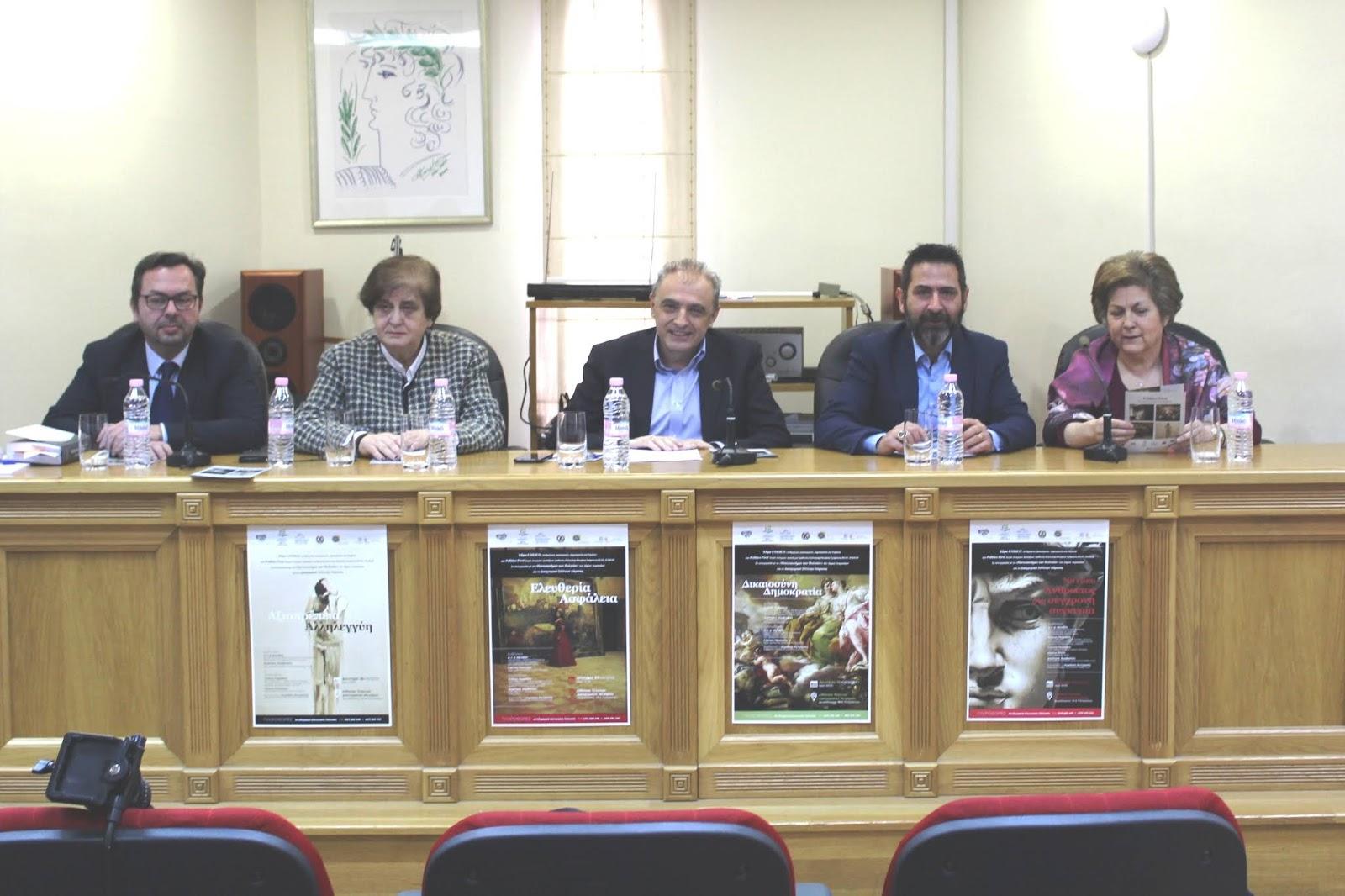 Συνεργασία Δήμου Λαρισαίων – Πανεπιστήμιου Πολιτών, Δικηγορικού Συλλόγου, σειράς διαλέξεων Politics First
