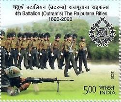 The Rajputana Rifles