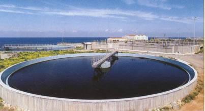 Υδραγωγείο