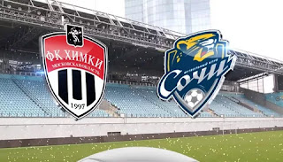 «Сочи» — «Химки»: прогноз на матч, где будет трансляция смотреть онлайн в 19:00 МСК. 14.08.2020г.