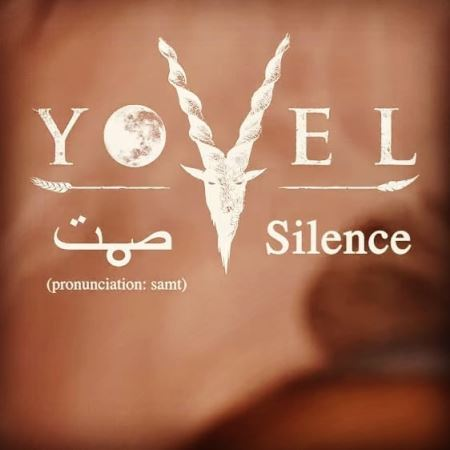 "YOVEL: Video για την νέα διασκευή ""Silence"" στο κλασσικό έργο του Μάνου Χατζηδάκι ""Κεμάλ"""