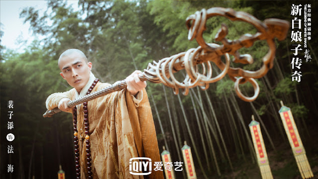 the legend of white snake cdrama pei zitian