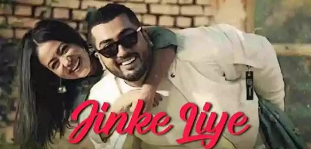 JINKE LIYE LYRICS – NEHA KAKKAR | NewLyricsMedia.com