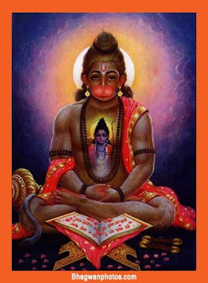 Hanuman Photos Download