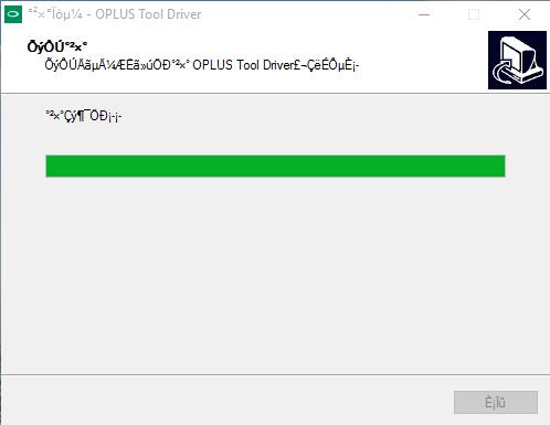 CARA INSTAL DRIVER QUALCOMM ( NEW QCOM MTK DRIVER SETUP V3.0.7 )