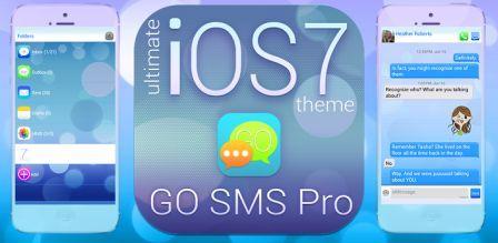 Top Apk Corner: Ultimate iOS7 GO SMS Theme v1 1 APK free