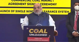 Single Window Clearance System for Coal Sector