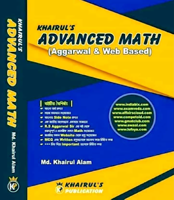 Khairul's Advanced Math (Aggarwal-Selected Part)-2020