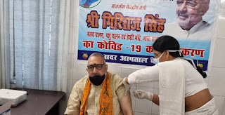 केंद्रीय मंत्री गिरिराज सिंह ने कोविशिल्ड टीका लगवाया, बोले भारत का टीका सबसे सेफ, सत्तर देशों में सप्लाई