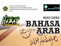 Download [Unduh] Buku Bahasa Arab MTs Terbaru KMA 183