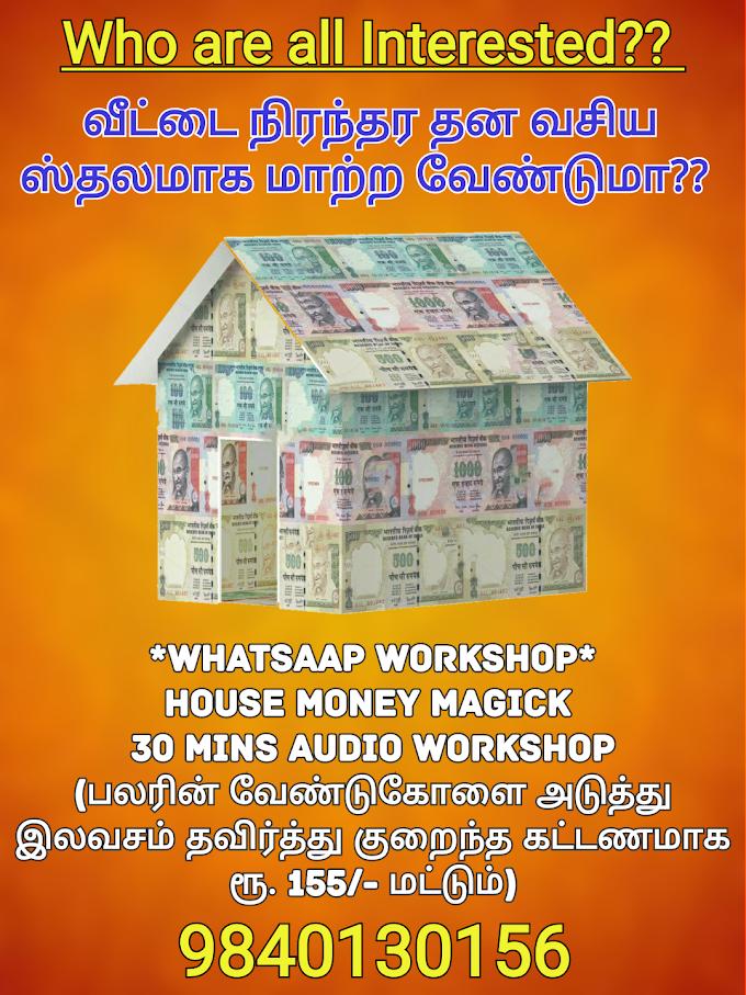 House Money Magick