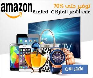 كوبون Amazon KSA بخصم 15% على كل طلباتكم