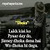 Pyar Ka Sach Hindi Dhokha SMS Image
