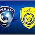 مباراة النصر والهلال اليوم والقنوات الناقلة mbc pro sport HD1