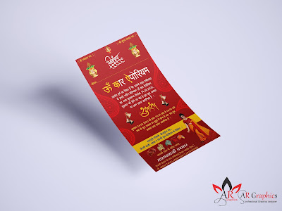 shop opening invitation card | opening invitation card 2020 |opening invitation card in hindi | cdr file free download