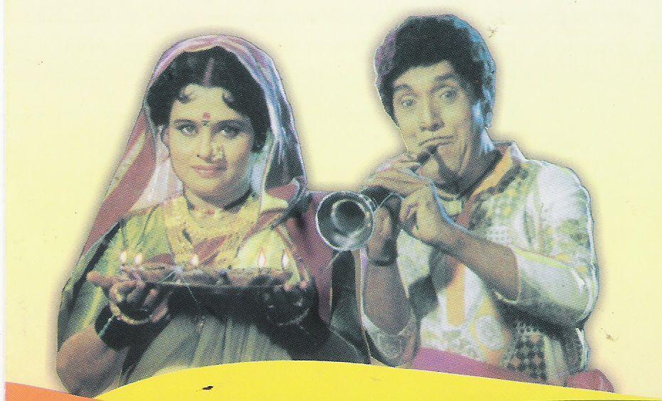Songs pk marathi lavani songs free download radlogo.