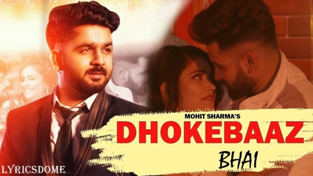 Dokhebaaj Bhai Lyrics - Mohit Sharma