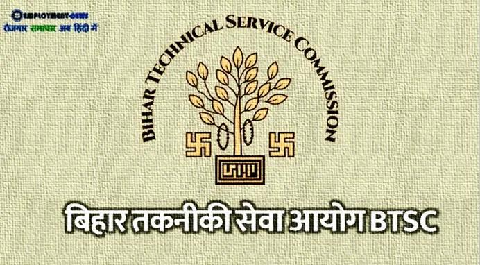 Govt Jobs In BTSC Bihar