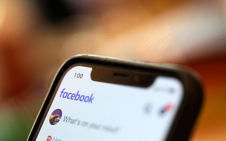 Η αστυνομία εστιάζει στα μηνύματα που αντάλλαξαν τα κορίτσια στα social media