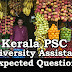 Kerala PSC : Expected Question for University Assistant Exam - 39