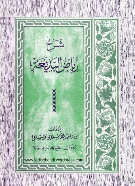 download kitab riyadhul badiah pdf makna pesantren