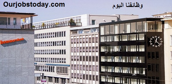 وظيفة IT 2020   وظائف شركة hemmersbach هاميرشباغ الالمانية بالقاهرة - وظائفنا اليوم
