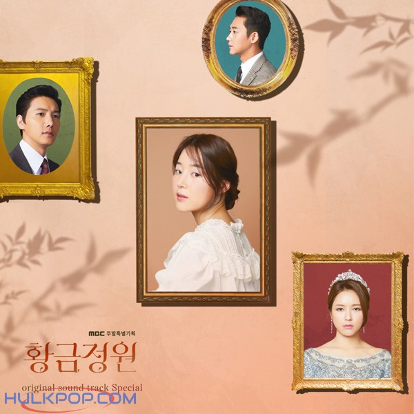 Various Artists – The Golden Garden OST