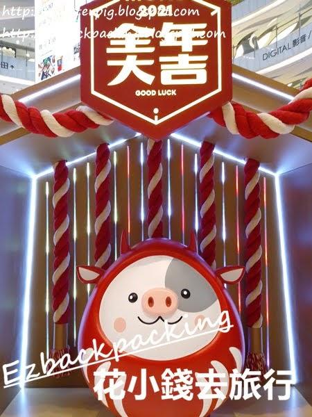 旺角moko 新世紀廣場新春燈飾2021