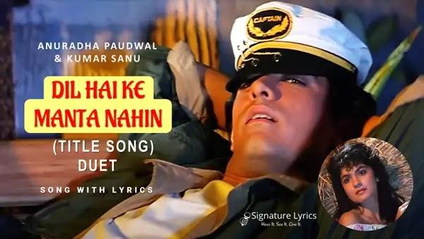 Dil Hai Ke Manta Nahin Lyrics (Title Song) Duet
